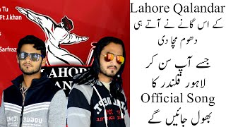 Sab Pe Chaa ja tu Lahore Qalandar Official Video Song Fareed Khan ft Javed Khan