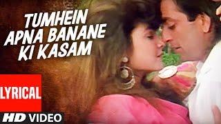 Tumhein Apna Banane Ki Kasam Sadak   Lyrical Video | Sanjay Dutt, Pooja Bhatt