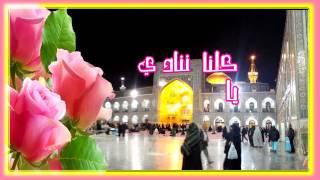 getlinkyoutube.com-مونتاج مولد الامام علي بن موسى الرضا عليه السلام