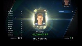 getlinkyoutube.com-เปิดการ์ด team of season Sever korea ของใหม่มาอีกแล้ว ดูแสงแล้วแสบตา จริงๆ