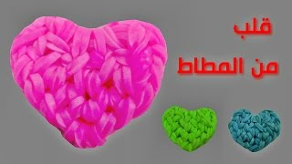 getlinkyoutube.com-سوار مطاط: كيف تصنع قلب من المطاط جميل