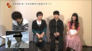 getlinkyoutube.com-[040115] アニメマシテスペシャル Gintama (English subbed)