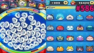 getlinkyoutube.com-#586種族別対決8頭身ウィスパー!妖怪ウォッチぷにぷに アニメで人気のゲーム実況プレイ攻略動画 Yo-kai Watch