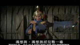 getlinkyoutube.com-Hua Mulan (1)