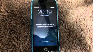 getlinkyoutube.com-【パスコード失敗】iPhone5Cでパスコード10回失敗して初期化