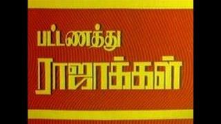 getlinkyoutube.com-Pattanaththu Rajakkal│Full Tamil Movie│Vijayakanth, Silk Smitha, Jaishankar