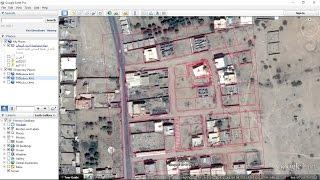 getlinkyoutube.com-إسقاط إحداثيات مخطط من AutoCAD إلى Google Earth بواسطة Global Mapper