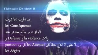getlinkyoutube.com-►Psyco M-✪Thérapie De Choc 2✪ lyrics 2015