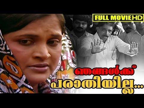 Malayalam Full Movie | Njangalkku Parathiyilla - HD Quality