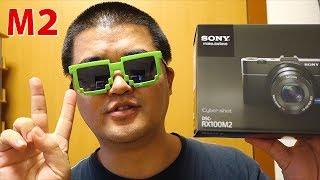 getlinkyoutube.com-SONY RX100M2 もうスマホには戻れない一眼いらずの高画質!夜景もキレイ【ソニー DSC-RX100M2】
