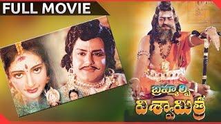 Brahmarshi Viswamitra Telugu Full Length Movie    NTR, Balakrishna,Meenakshi Sheshadri,