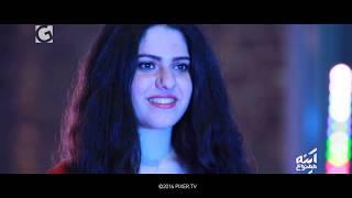 getlinkyoutube.com-Ayneh Mamnoo 2016 - Episode 1 Sogol - Gala TV / برنامه آینه ممنوع - قسمت ۱ سوگل