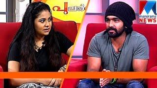 getlinkyoutube.com-Siddharth menon and Eva Pavithran shares experiences in Rockstar | Manorama News