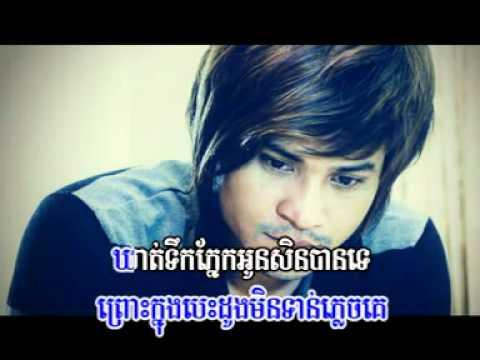 Khem - Kom Yum Anit Bong (Town VCD 12)