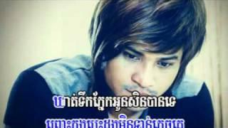 getlinkyoutube.com-Khem - Kom Yum Anit Bong (Town VCD 12)