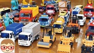 getlinkyoutube.com-はたらくくるまのおもちゃ のりもの 重機 ショベルカー,ユンボ,ミキサー車,レッカー車,ダンプ,ゴミ収集車,バックホー,Construction Vehicles