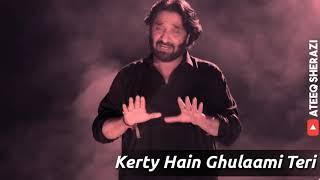 Nadeem Sarwar New Noha   Haider E Karrar Whatsapp Status   Shia Whatsapp Status 2018