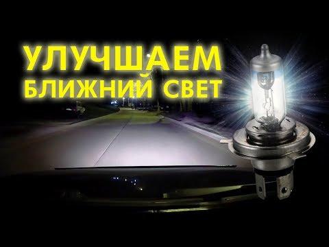 Где находится в Lada Samara предохранитель омывателя фар