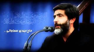 getlinkyoutube.com-دعاء الندبة - حاج مهدي سماواتي