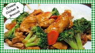 getlinkyoutube.com-How to Make the Best Chicken and Broccoli Chinese Stir Fry Recipe ~ Healthy Chinese Cooking