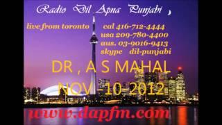 getlinkyoutube.com-Dr. A S Mahal takh show nov -10-2012
