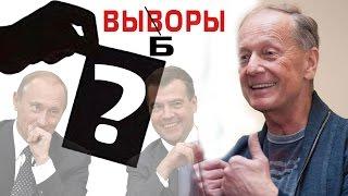 getlinkyoutube.com-Михаил Задорнов. Итоги выборов, коррупция, пропаганда и антинародная политика