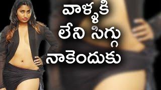getlinkyoutube.com-Bold Actress Swathi Naidu Exclusive Interview   చూసే వాళ్లకి లేని సిగ్గు నాకెందుకు : స్వాతి నాయుడు