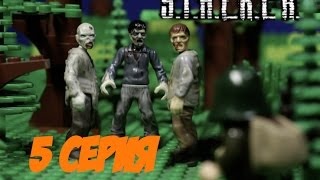 getlinkyoutube.com-Сталкер 5 серия ЛЕГО мультфильм / STALKER lego stop motion