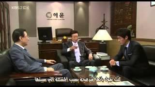 getlinkyoutube.com-المسلسل كوري Partner ح4