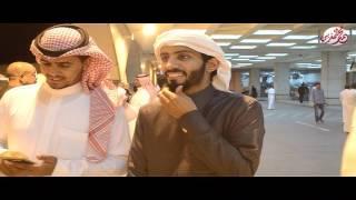 getlinkyoutube.com-تقرير استقبال نجم زد رصيدك6 عبدالرحمن المطيري في مطار جدة