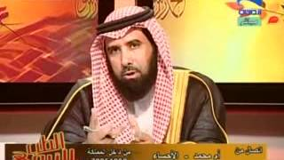 getlinkyoutube.com-الشيخ ناصر الرميح  علاج السحر امراءة