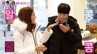 We Got Married, Yoon-Han, So-Yeon (18) #02, 윤한-이소연(18) 20140111