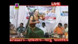 getlinkyoutube.com-Jagdish Vaishnav | Bheruji Jatri Bulave | Rajasthani Devotional Song