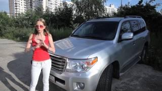 getlinkyoutube.com-Внедорожник Тойота Лэнд Крузер/Toyota Land Cruiser 200. Лиса Рулит.