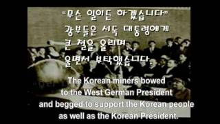 getlinkyoutube.com-대한민국의 기적 한국을 아십니까? Do you know about Miraculous Survival of Korea?