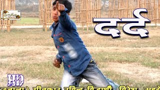 तु छोड़ देलु जब से ❤❤ Bhojpuri Sad Songs New Top 10 Videos 2017 ❤❤ Atish Ujala [HD]