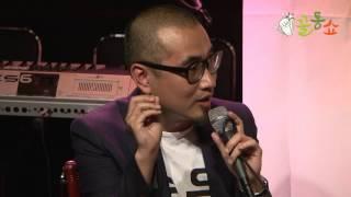 getlinkyoutube.com-꼴통쇼 7회 - 우아한형제들 김봉진 대표처럼 주워담아라 (VIDEO FULL)