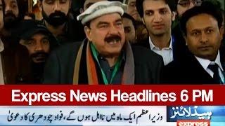 Express News Headlines 6 PM - 4 January 2017