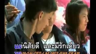 getlinkyoutube.com-เด็กช่างสาวพาณิชย์ Dek Chang Sao Par-Nit