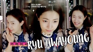 getlinkyoutube.com-[ซับไทย] Get it beauty ฮวายองโทรหาซองจง,ซองกยู Infinite Cut