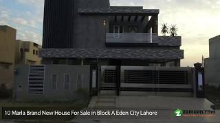 10 MARLA BRAND NEW BEAUTIFUL HOUSE IS AVAILABLE FOR SALE IN BLOCK A EDEN CITY LAHORE