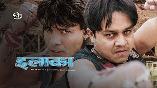 getlinkyoutube.com-Nepali Movie: Ilaka | rekha Thapa, Biraj Bhatta |