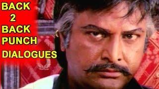 getlinkyoutube.com-Mohan Babu Back To Back  Punch Dialogues || Rayalseema Ramanna Chowdary Movie ||