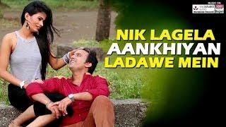 getlinkyoutube.com-Nik Lagela Aankhiyan Ladawe Mein - Maan Gabda Dehlu | Bhojpuri  Song