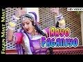 Aayo Faganiyo VIDEO SONG | Marwadi Fagun Dance Song | DJ Dhamaal Holi Song | Rajasthani Songs 2015