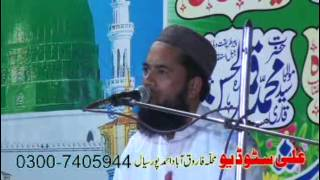 Dil pay kalmay ki Zarb laga beautiful Hamd by Rana Usman Qasoori