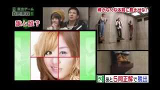 getlinkyoutube.com-Sayumi Michishige - Dero!