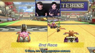 getlinkyoutube.com-Dan vs Phil - Mario Kart 8 rus sub