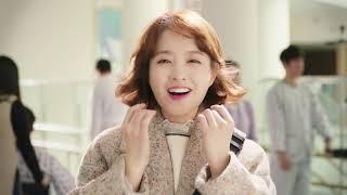 정은지 (Jeong Eun Ji)   그대란 정원 (힘쎈여자 도봉순 OST) [Music Video]