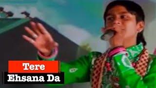getlinkyoutube.com-Tere Ehsana Da   New Punjabi Devotional Song   R.K.Production   Nakodar Live 2014